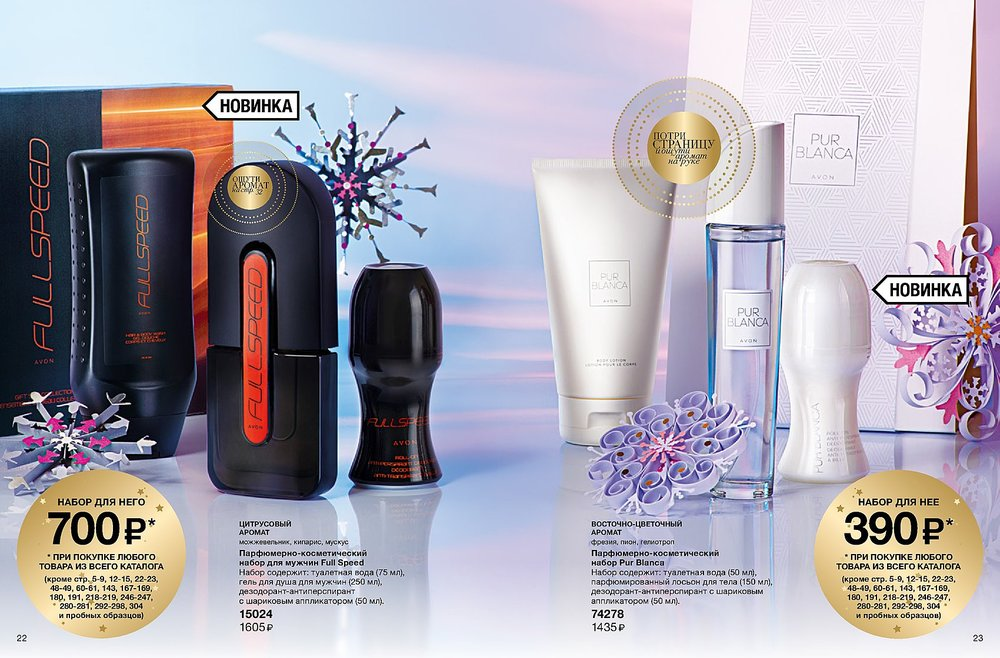 avon products russia
