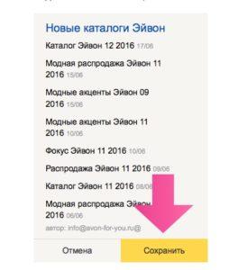 Снимок экрана 2016-06-28 в 17.01.40
